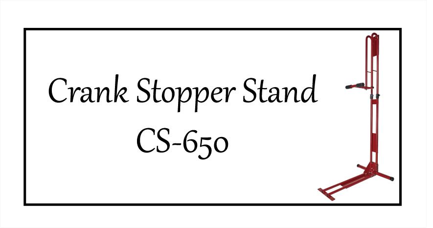 縦置き室内保管ロードバイクスタンドCS-650